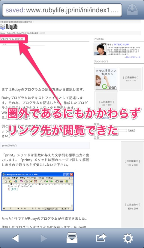 Screenshot 2012 10 31 21 32 00
