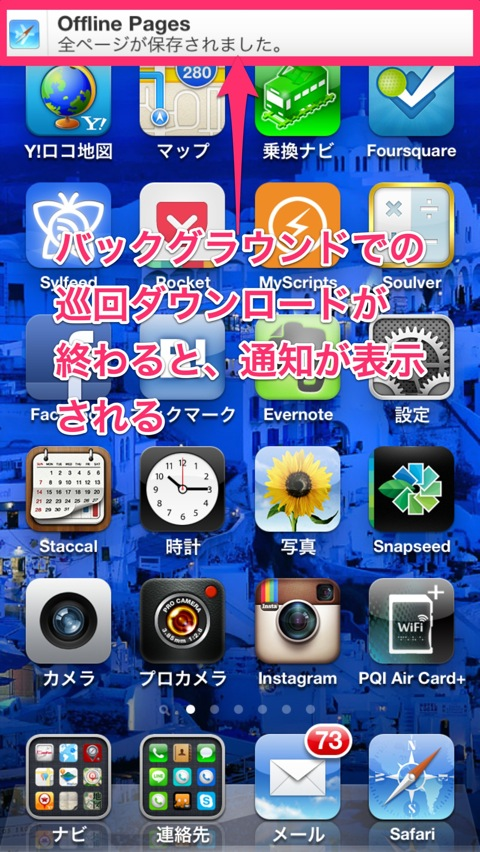 Screenshot 2012 10 31 21 35 25