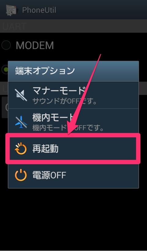 Screenshot 2012 10 19 12 12 56