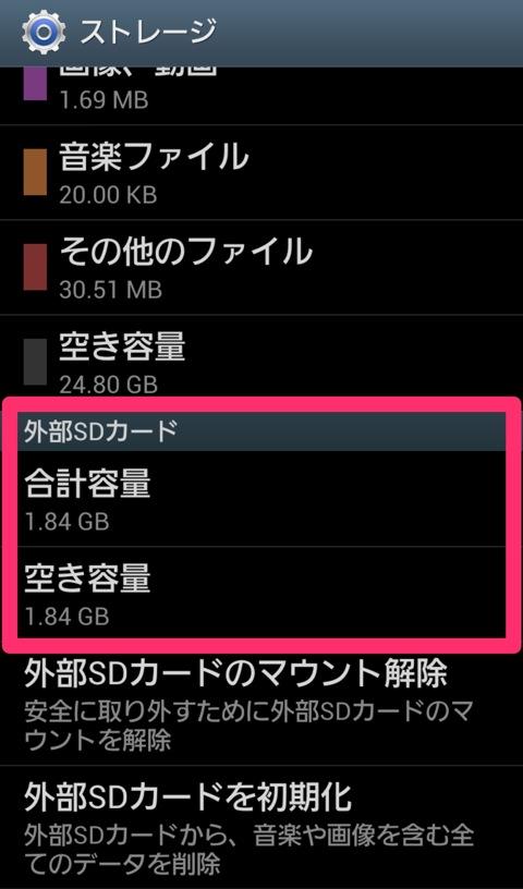 Screenshot 2012 10 19 12 47 52