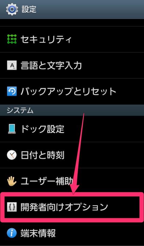 Screenshot 2012 10 19 12 48 22