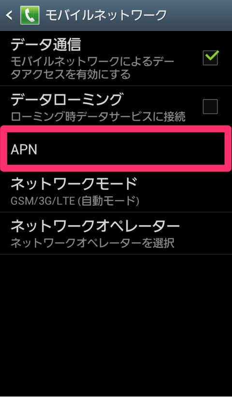 Screenshot 2012 10 19 13 03 08