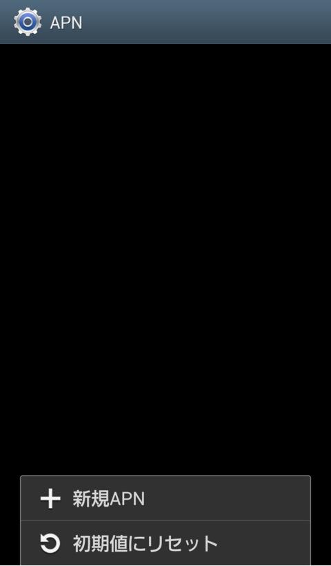 Screenshot 2012 10 19 13 04 17 1