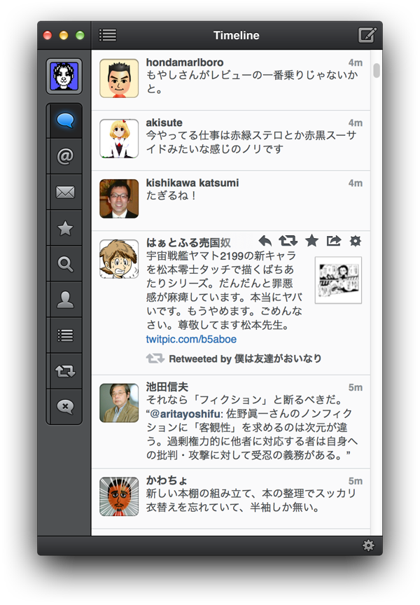 Screenshot 2012 10 19 1 39 12