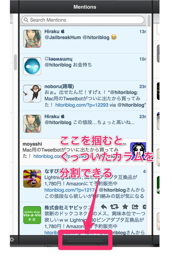 Screenshot 2012 10 19 2 31 13