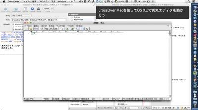 Screenshot 2012 11 01 1 00 45