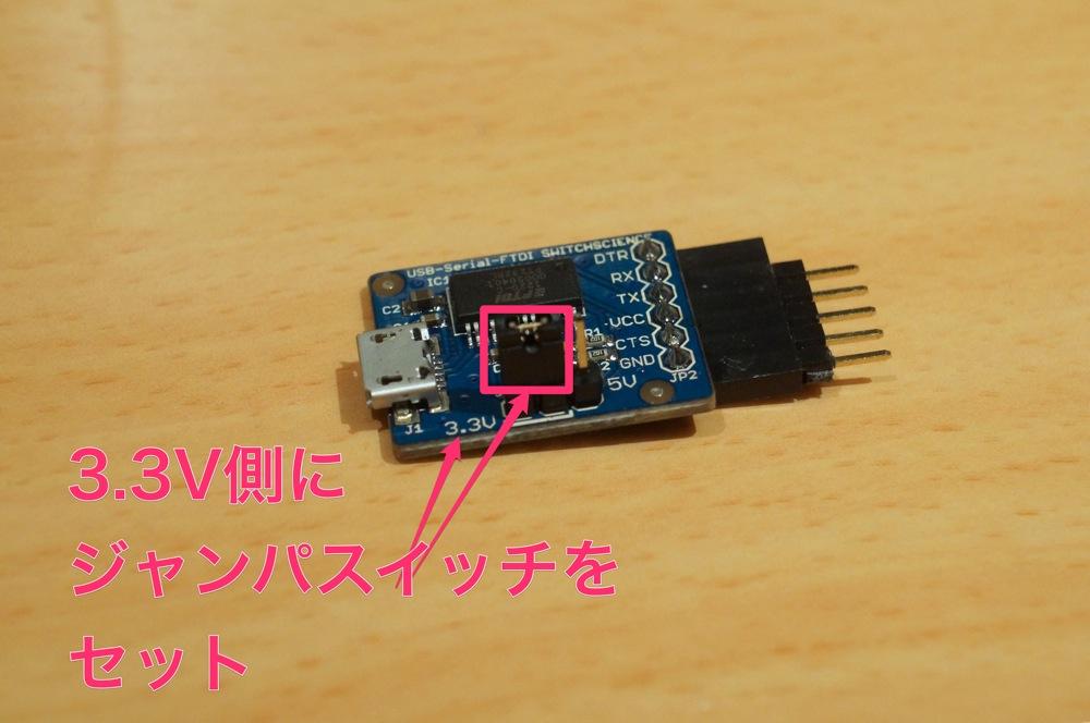 DSC01614 2