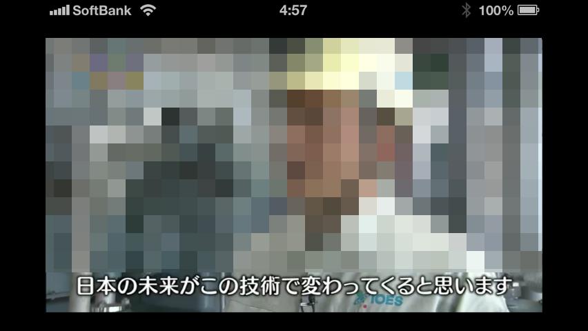 IMG 0758