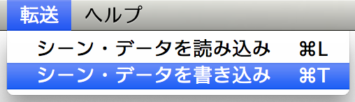 Screenshot 2013 01 05 16 12 52