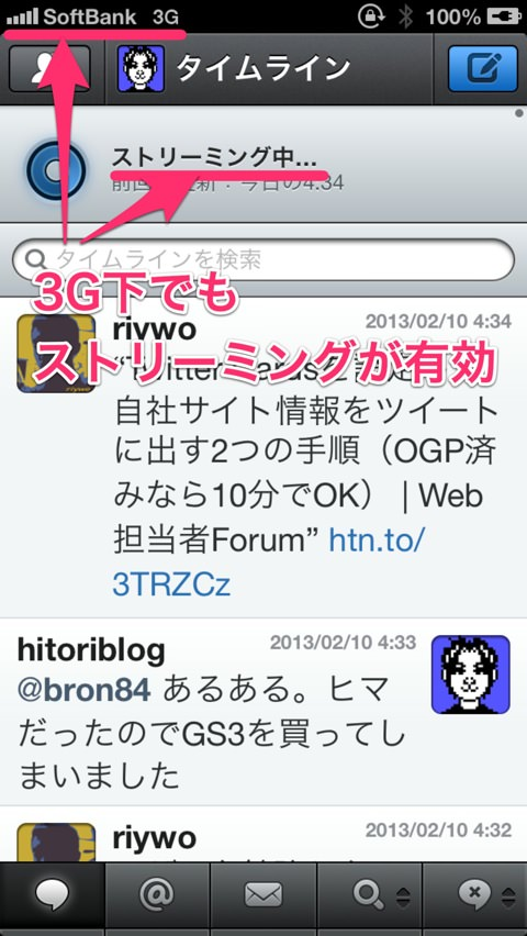 Screenshot 2013 02 10 04 34 32