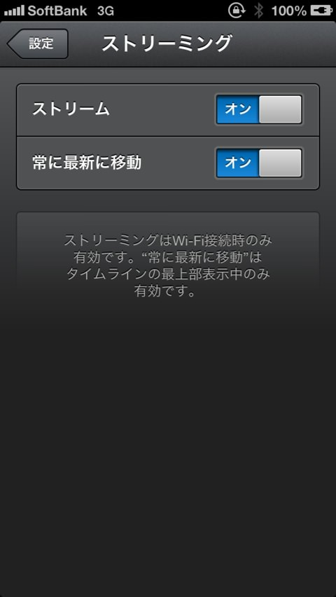 Screenshot 2013 02 10 04 39 38