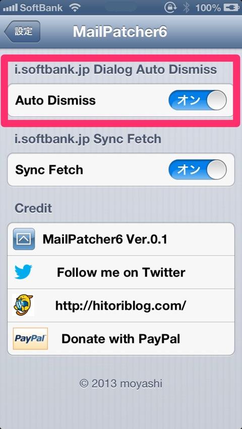 Screenshot 2013 02 11 16 49 24 1