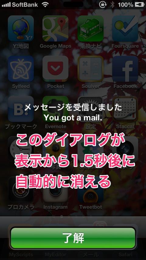 Screenshot 2013 02 11 16 52 58
