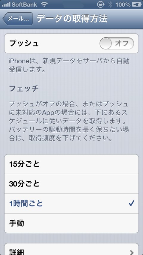 Screenshot 2013 02 11 17 01 47