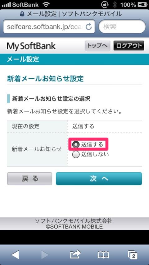 Screenshot 2013 02 11 18 19 23