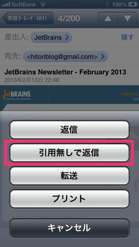 Screenshot 2013 02 14 06 49 02