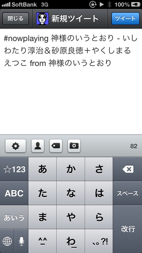 Screenshot 2013 02 10 05 53 21