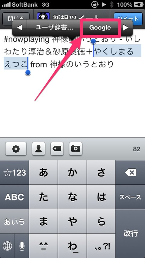 Screenshot 2013 02 10 05 58 06