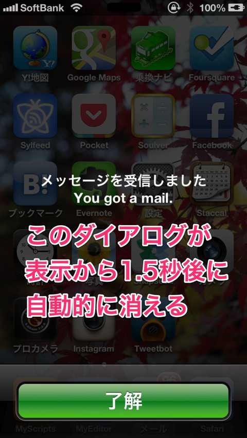 Screenshot 2013 02 11 16 52 58
