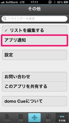 Screenshot 2013 02 13 17 11 07