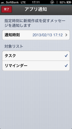 Screenshot 2013 02 13 17 11 33