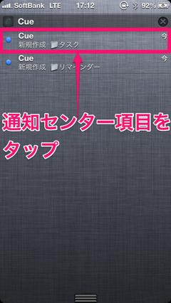 Screenshot 2013 02 13 17 12 21 1