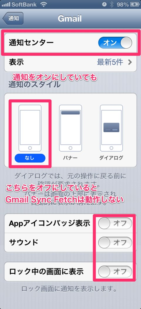 Screenshot 2013 02 16 03 03 16