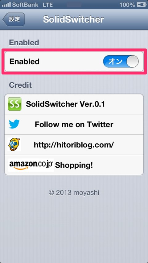 Screenshot 2013 02 23 05 45 42