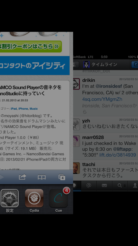Screenshot 2013 02 23 05 59 37