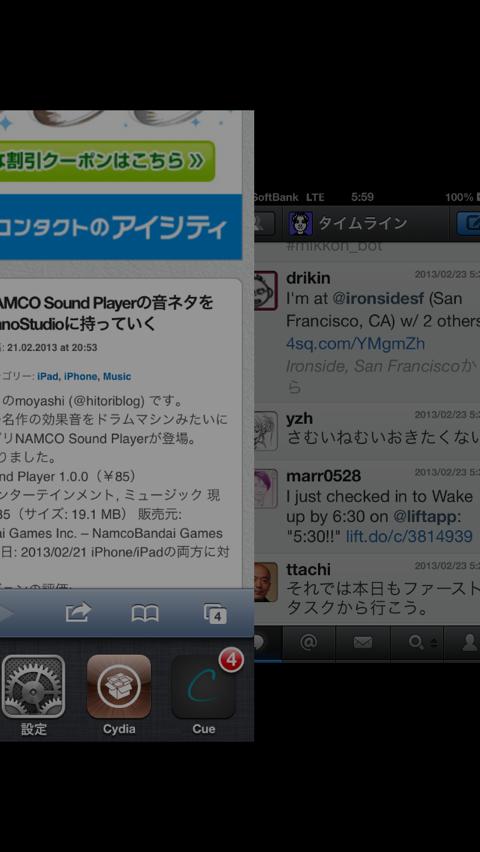Screenshot 2013 02 23 05 59 37