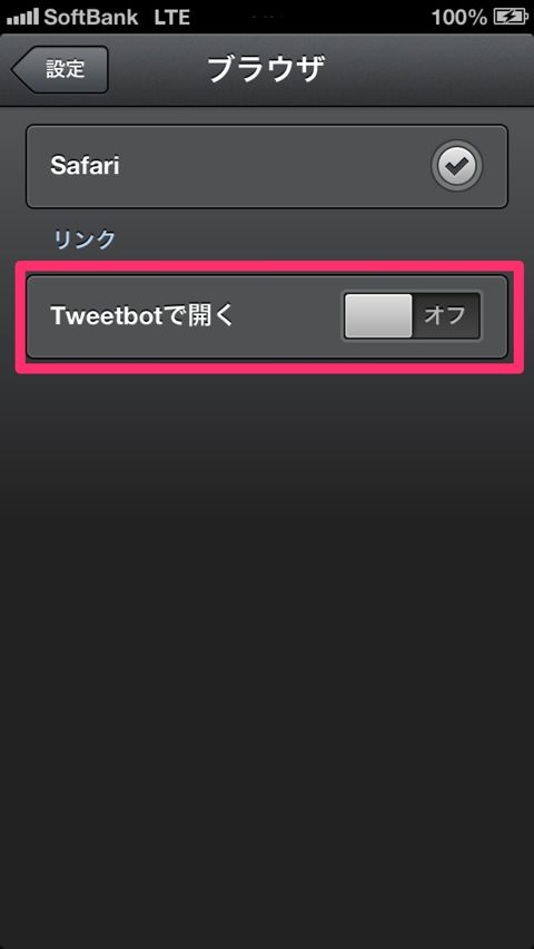 Screenshot 2013 02 23 06 41 17