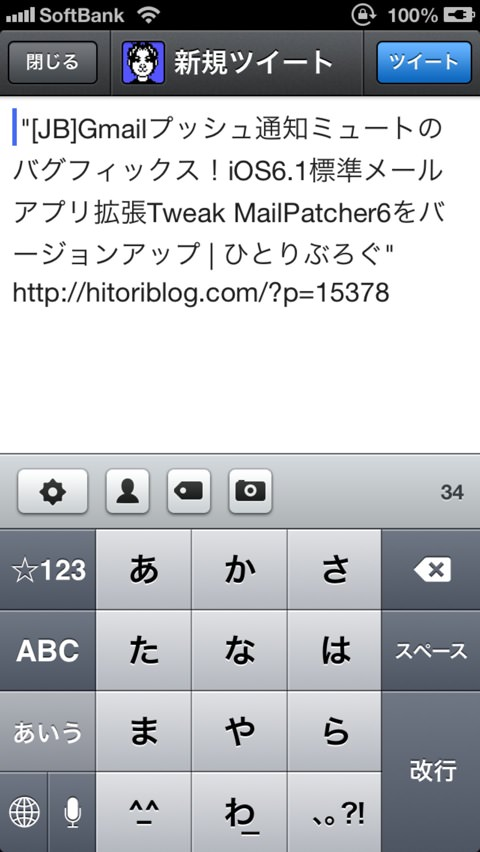 Screenshot 2013 02 24 05 55 52