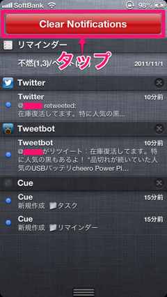 Screenshot 2013 02 25 20 21 28