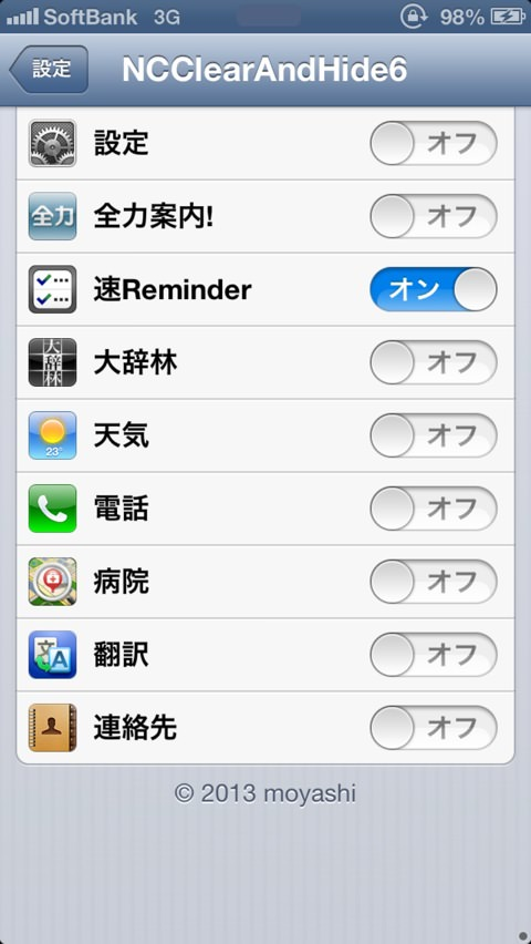 Screenshot 2013 02 26 04 08 30
