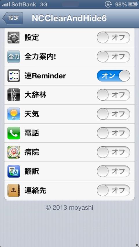 Screenshot 2013 02 26 04 08 30