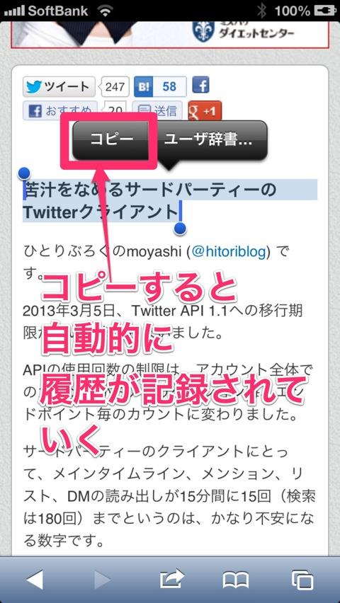 Screenshot 2013 03 10 03 56 14