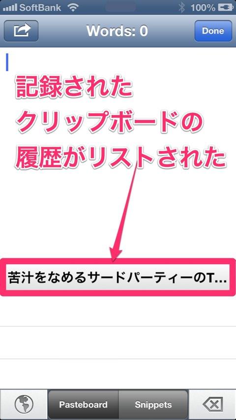 Screenshot 2013 03 10 03 57 12