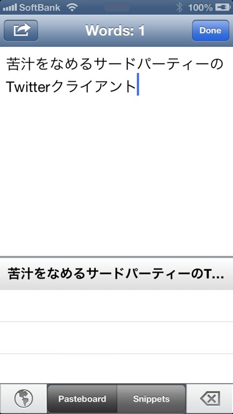 Screenshot 2013 03 10 04 06 50