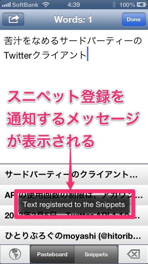 Screenshot 2013 03 10 04 39 37