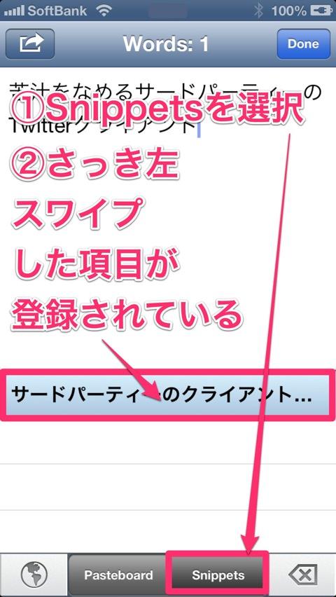 Screenshot 2013 03 10 05 02 09