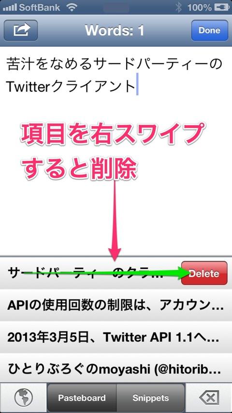 Screenshot 2013 03 10 05 18 00
