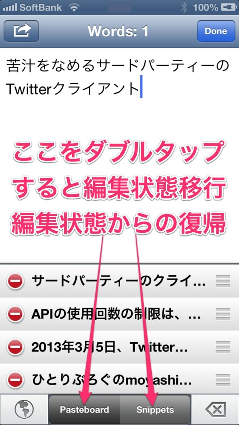 Screenshot 2013 03 10 05 20 17 1