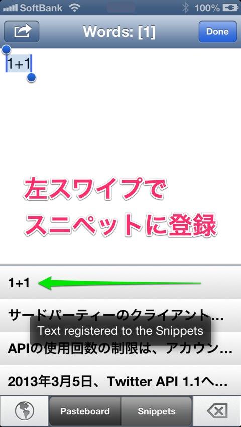 Screenshot 2013 03 10 05 30 34
