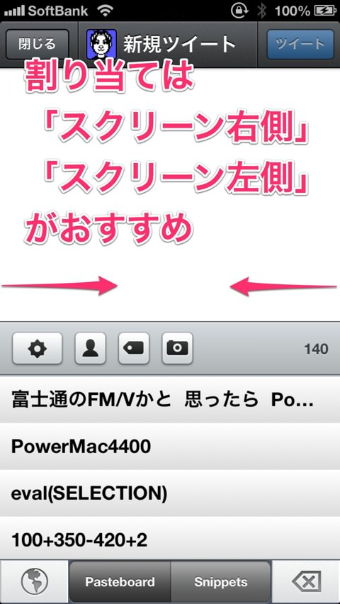 Screenshot 2013 03 15 1