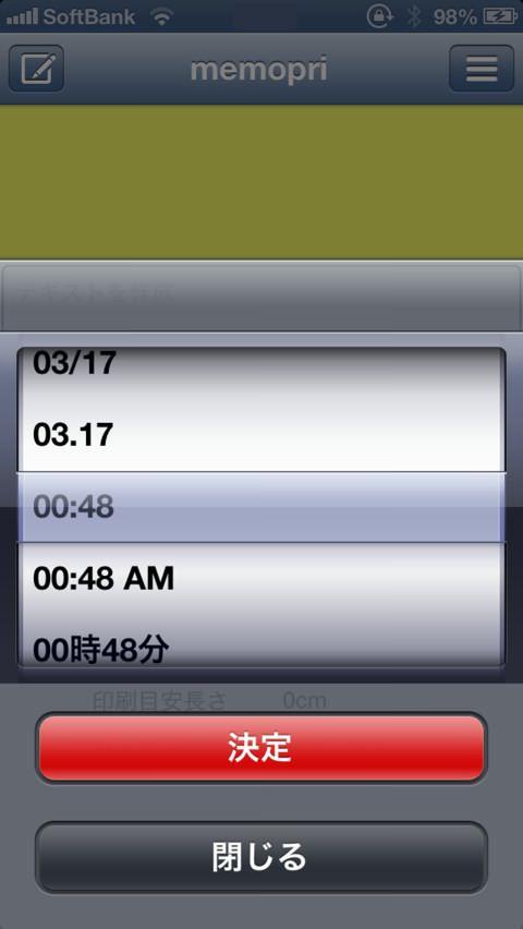 Screenshot 2013 03 17 1
