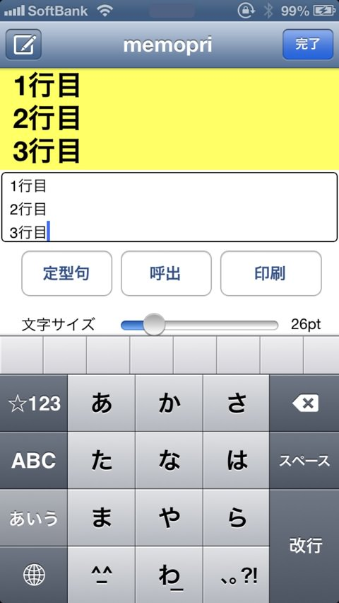Screenshot 2013 03 17 2