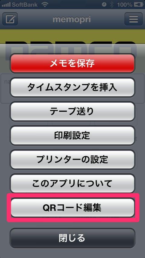 Screenshot 2013 03 30 12 43 15