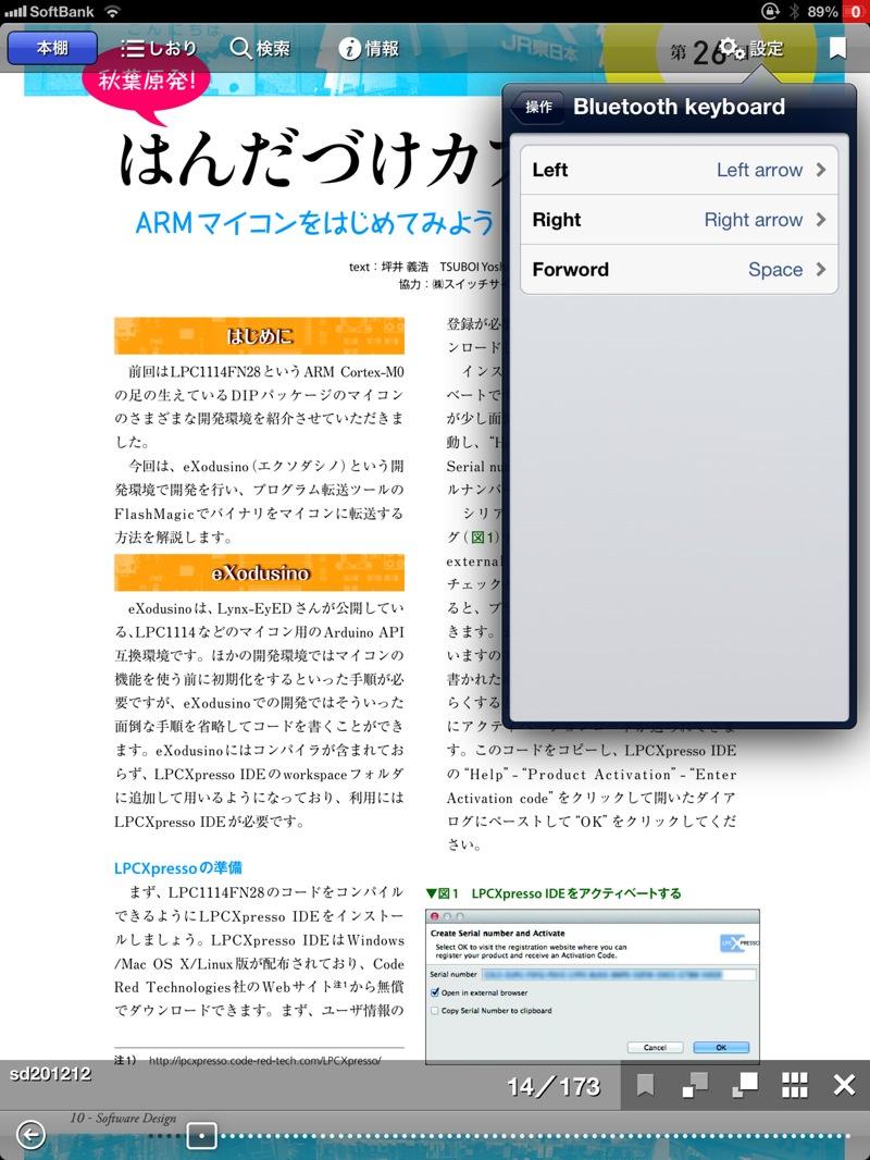 IMG 0175