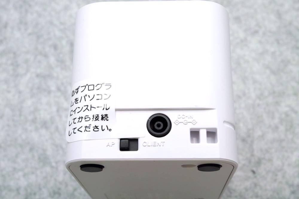 SDIM0965