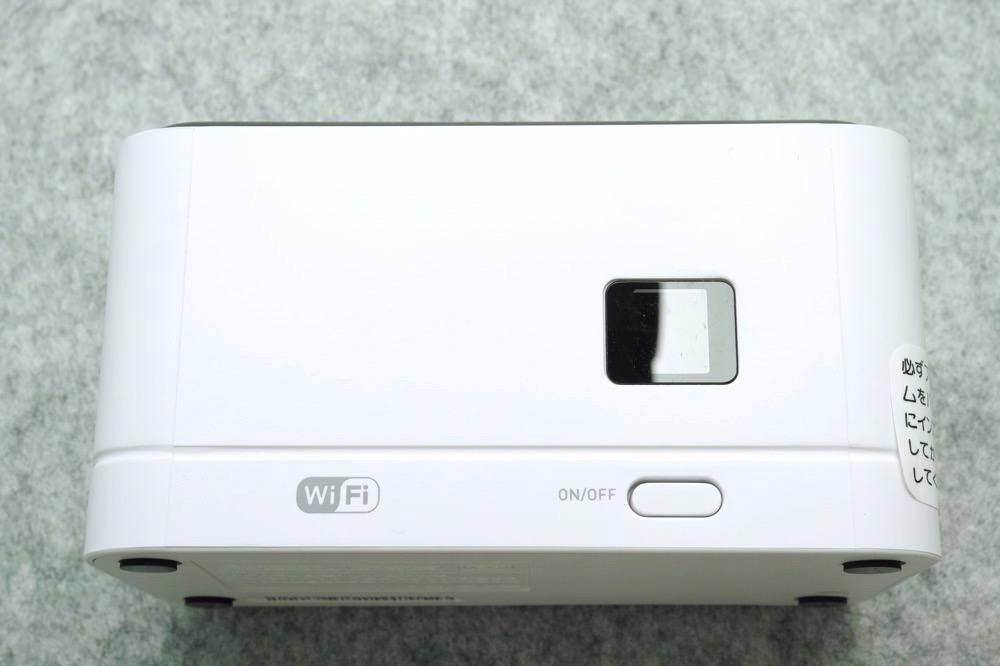 SDIM0967